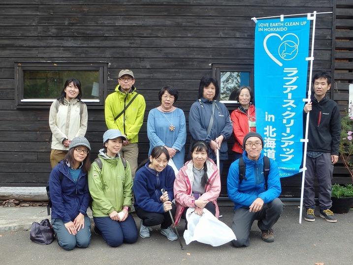 旭山記念公園クリーンアップ活動集合写真